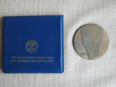 Izraeli bronz plakett, tokkal