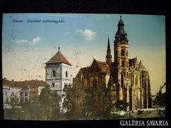 A162 R4 Kassa - Erzsébet székesegyház 1916