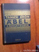Tamási Áron: Ábel a rengetegben 1933