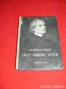 Szabolcsi Bence, Liszt Ferenc estéje