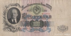 Orosz 100 rubel 1947
