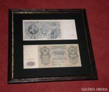 CÁRI OROSZ,1912 BIRODALMI BANKJEGYEK,TÖRTÉNELMI 500 RUBEL