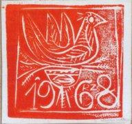 RZS monogrammal magyar művész : Béke 1968