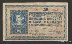 25 korona 1918. (NAGYON SZÉP, ÜRES HÁTLAP) !!!