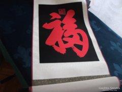 Kínai selyem tekercs kalligráfia-fa dísz dobozában