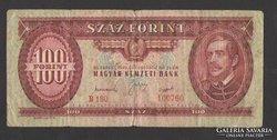 100 forint 1949. !!!