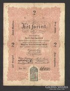 2 forint 1848. (VF)!!!