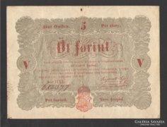 5 forint 1848. NAGYON SZÉP!!! (VF+++)!!!  PIROS!!!