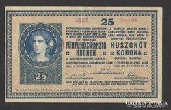 25 korona 1918. (Elcsúszott nyomat + sor és sorozatszám) !!!