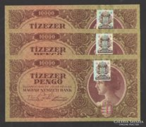 Tízezer pengő 1946.  (3db sorszám követő)!!  BÉLYEGES! UNC !