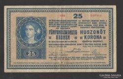 25 korona 1918.  2000 alatti, hullámos hátlap !!!   RITKA!!!