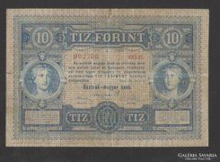 10 forint/gulden 1880.  NAGYON SZÉP!!  RITKA!!!