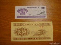 *** UNC Kínai bankjegyek  ***