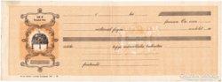 Kitöltetlen váltó - 12 fillér - 1939 - így ritkább