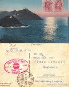 Spanyol  San Sebastian Puesta de Sol   1930  RK