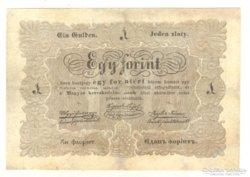 Egy forint 1848 Kossuth bankó I.
