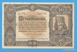5 korona 1920. aUNC!  (barna sorszámos)