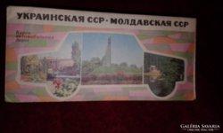 Ukrán, Moldáv térkép