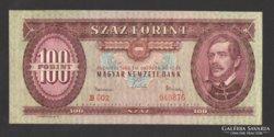 """100 forint 1962. (a """"2""""-es szám, lejjebb)! aUNC!"""