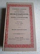 Czifray ISTVÁN : MAGYAR NEMZET SZAKÁCSKÖNYV 1840