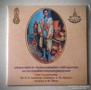 Thaiföld 1996 emlékérmesor UNC