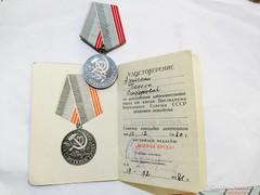 Szovjet kitüntetés,érdemérem papírjával CCCP