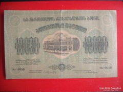 10000 rubel 1922