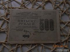 1919/ 500 RUBEL