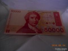 1993/50000 DINARA HORVÁTORSZÁG UNC