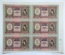 1000 pengő teljes ív 1943