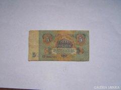 Orosz 5 rubel 1961