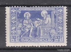 1930.Szt.Imre 32+8 fillér.