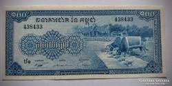 Kambodzsa 1972 100 riel UNC