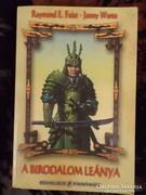 A Birodalom leánya  Fantasy könyv  !!