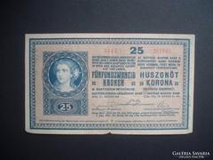 25 korona 1918  3117