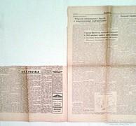 HÉTFŐI HÍRLAP 1956. Október 15..