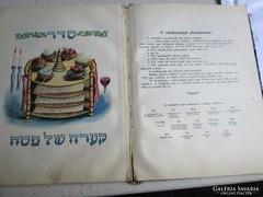 HAGGADAH PESZÁCH JUDAIKA ZSIDÓ ELBESZÉLÉS 1917