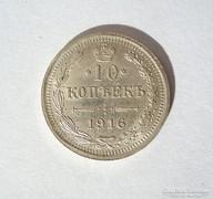 II. Miklós 10 Kopek 1916