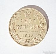 II. Miklós 20 Kopek 1915