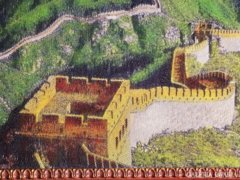 Selyemszövött kárpit kép, a kínai nagy fal