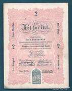 2 Forint ND 1848 Változat 3