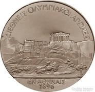 Olimpia - RITKA ezüst emlékérme