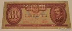 100 forint 1949 Minta perforációval/3