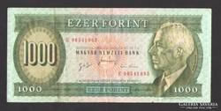 "1000 forint 1996. ""E"".   SZÉP BANKJEGY!"