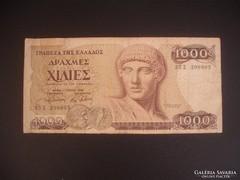 1000 drahma 1987