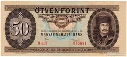 50 Forint - 1986 - EF+