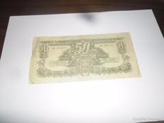 50 PENGŐ 1944