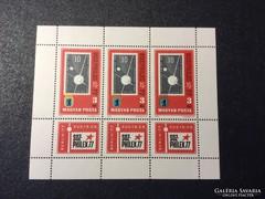 1977 Szocfilex kisív postatiszta kat :3199