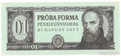 Bankjegy próbaforma (Pénzjegynyomda, Budapest)