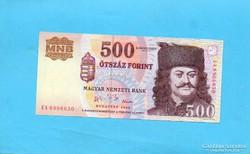 Hajtatlan  !!!!  Unc !!!!  500 Forint 2006  EA !! NEM Forrad